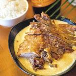 Gebratene Ente in Currysauce